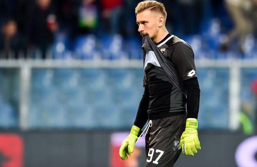 Ionuț Radu, 23 de ani, portarul de rezervă al lui Inter