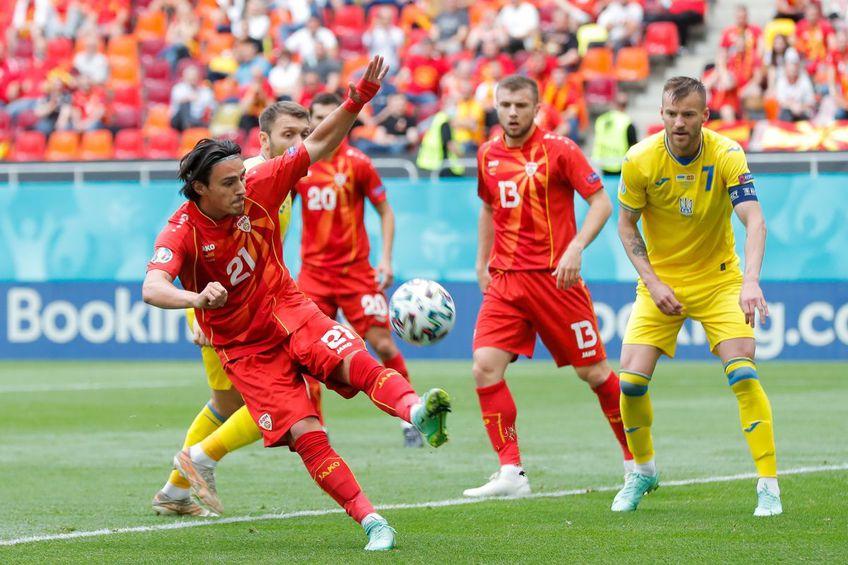 Macedonia de Nord speră să câștige primele puncte la Euro împotriva Țărilor de Jos