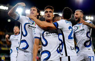 Inter Milano 1.43, Leipzig 2.00, Fulham 1.40 și Beșiktaș 1.95 – cele mai mari cote din lume, doar la Mozzart Bet!