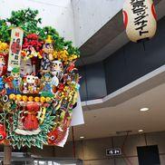 Decorații tradiționale din Japonia la centrul de presă de la Jocurile Olimpice, foto: Imago