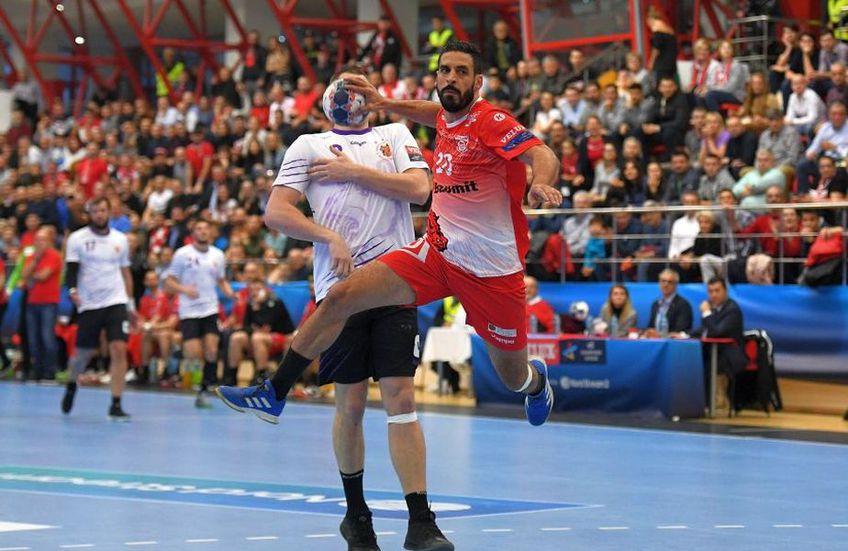 Dinamo a fost primită direct în grupele EHF European League