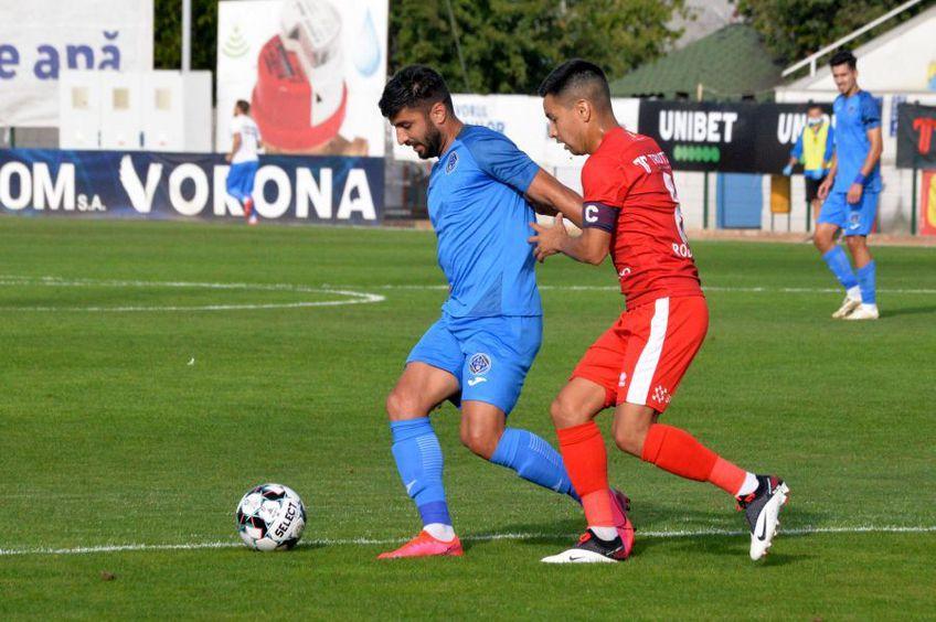 FC Botoșani și Academica Clinceni au remizat, scor 0-0, în etapa a patra din Liga 1.