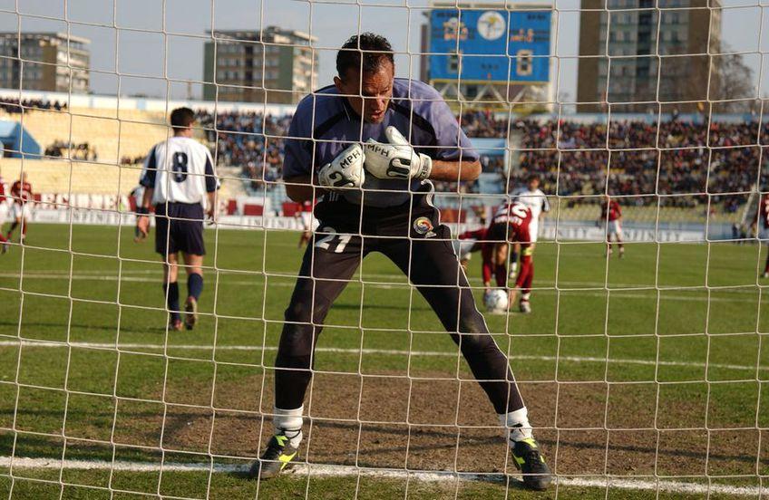 Florin Prunea a fost căpitanul lui Dinamo la meciul cu Gloria Bistrița