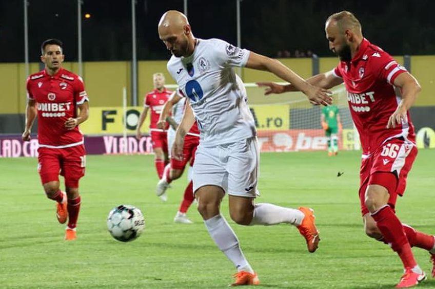 Dinamo a reușit prima victorie din noul sezon. Sursă foto: Facebook Gaz Metan