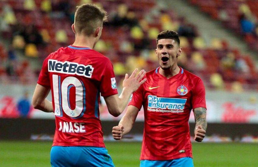 FCSB intră în rândul echipelor din marile campionate ale Europei. Liderul din Liga 1 a avut parte de o surpriză din partea unui sponsor, un spot animat special.