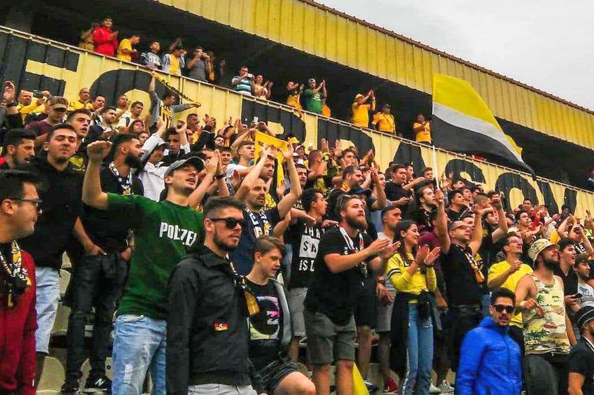 Suporteri SR Brașov // foto: Facebook @ SR Brașov