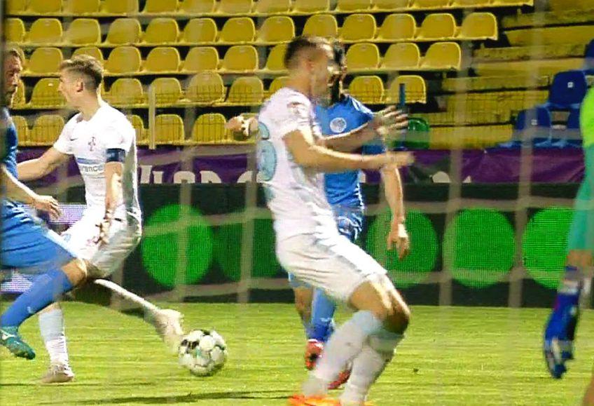 FCSB a cerut penalty în minutul 43 al partidei cu Academica Clinceni, la scorul 1-0.