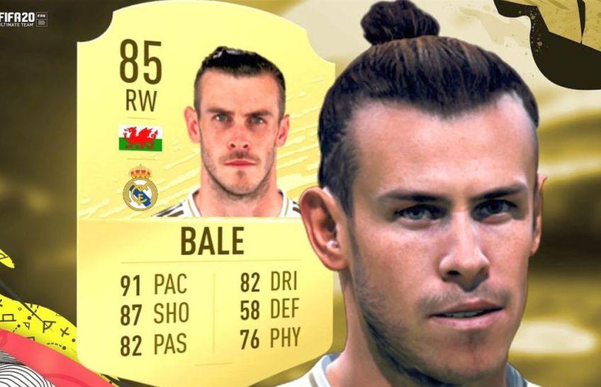 Revenirea lui Gareth Bale la Tottenham este una din marile surprize ale acestei perioade de transferuri.