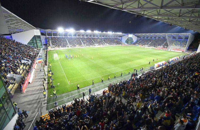 """Stadionul """"Ilie Oană"""" din Ploiești ar fi trebuit să găzduiască o parte dintre meciurile de la EURO U19"""