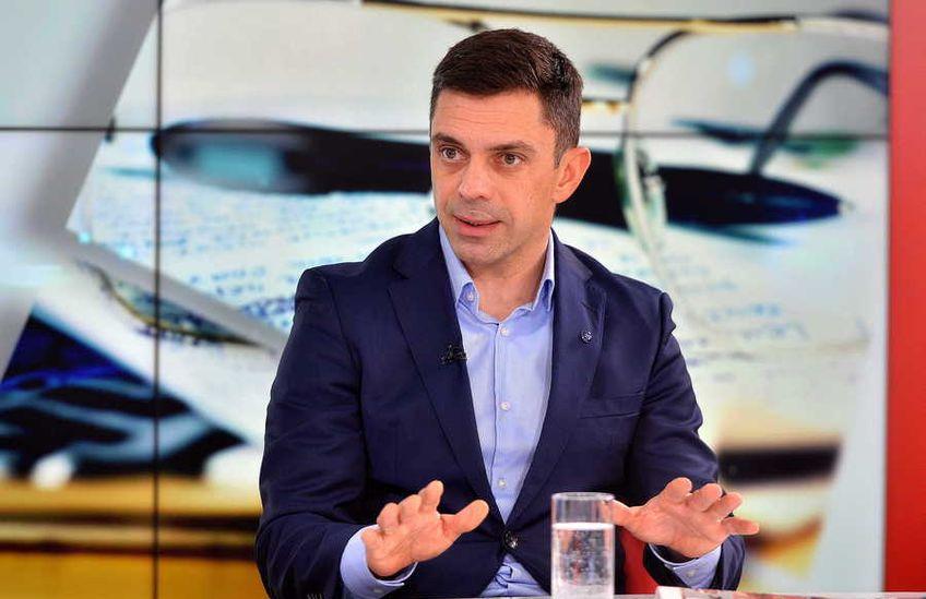 Eduard-Carol Novak,  Ministrul Tineretului și Sportului