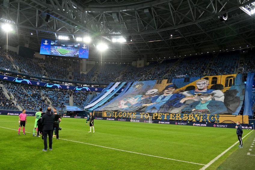 Stadion Sankt Petersburg // Foto: Getty Images