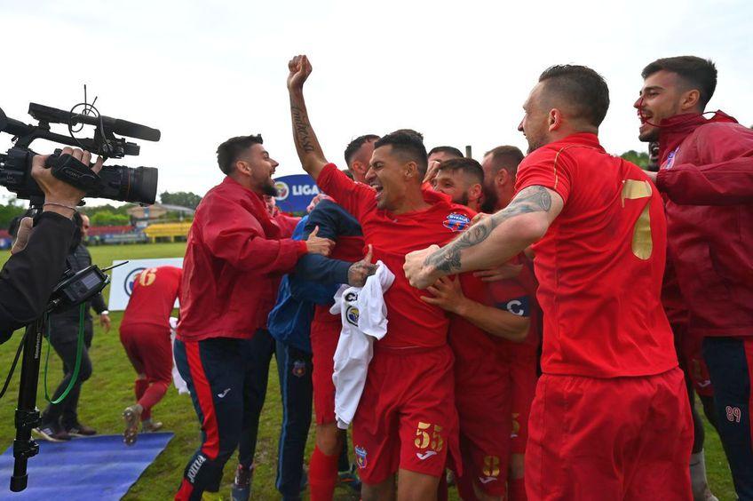 Steaua nu are drept de promovare în Liga 1