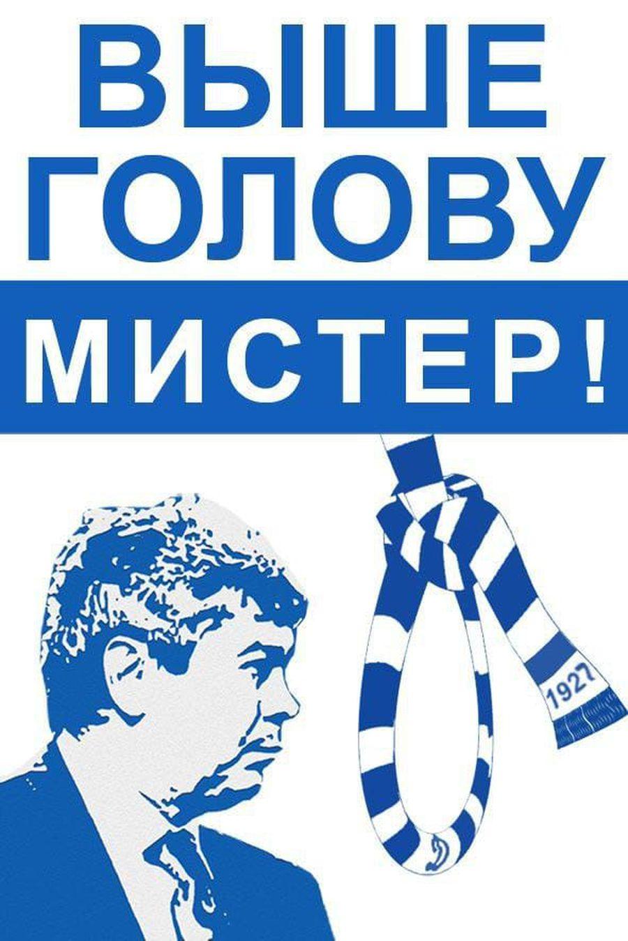 """Mircea Lucescu își începe mandatul la Dinamo Kiev sub o presiune uriașă » Amenințarea brutală a ultrașilor: """"Capul sus, Mister!"""""""