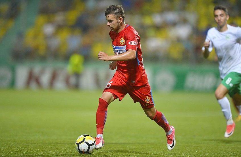 Daniel Benzar (24 de ani) este noul jucător divizionarei secunde SSU Poli Timișoara.