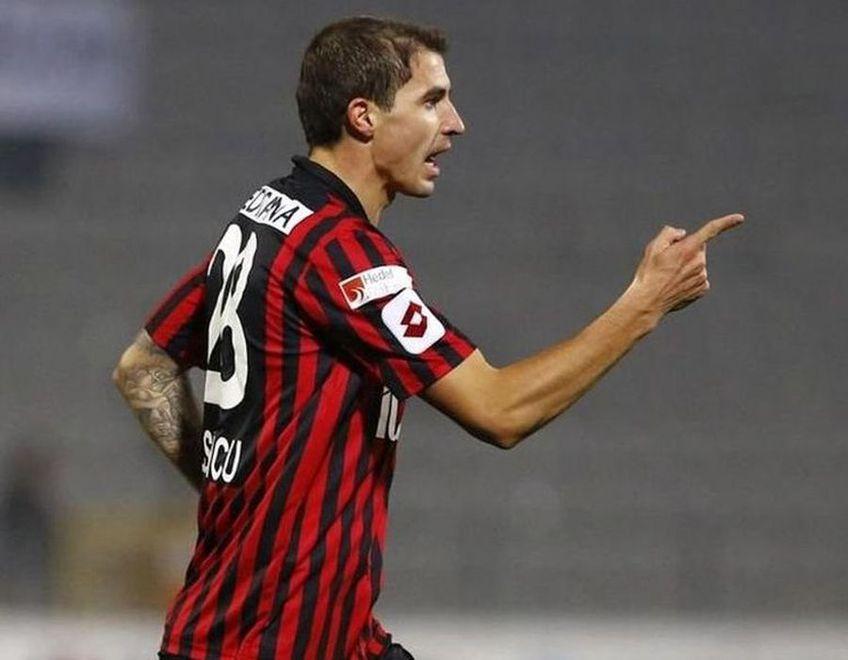Bogdan Stancu (34 de ani) i-a făcut portretul lui Alexandru Cicâldău (24 de ani) în presa din Turcia. Mijlocașul celor de la CSU Craiova este aproape de un transfer la Galatasaray.