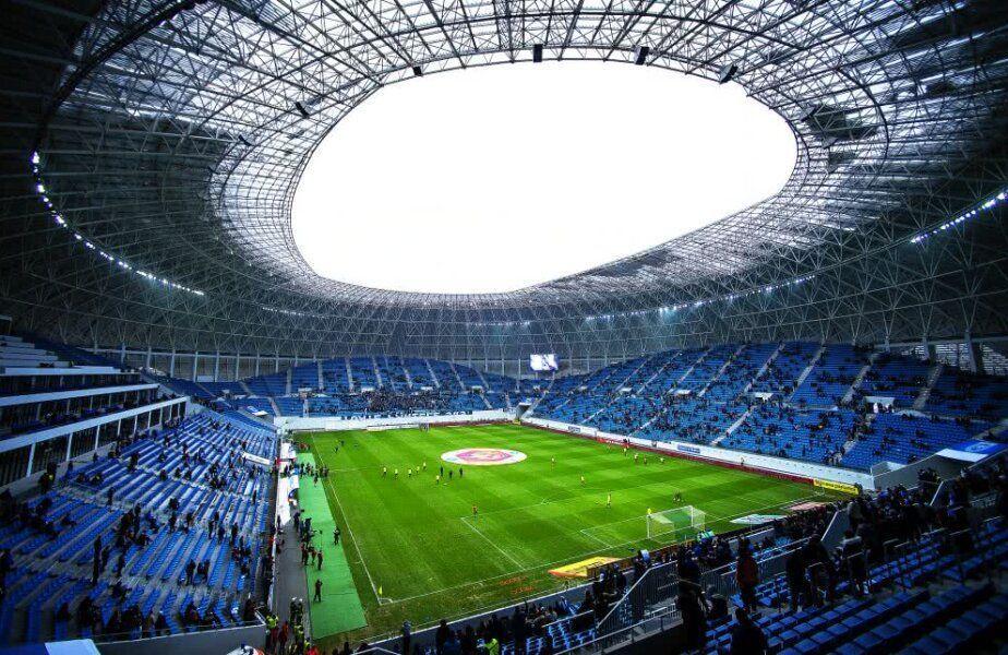 "Stadionul ""Ion Oblemenco"""