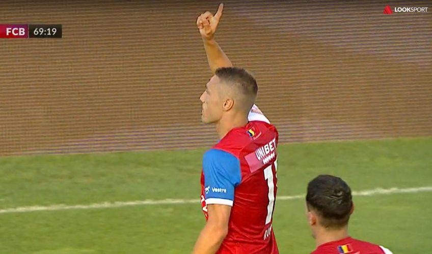 FC Botoșani a învins-o în deplasare pe FC Voluntari, scor 1-0, în runda #2 din Liga 1.