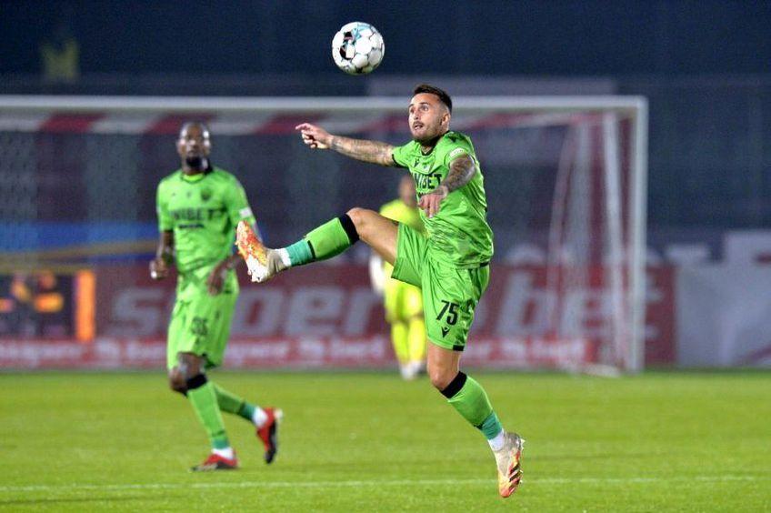 Dinamo, în noile echipamente // foto: Cristi Preda