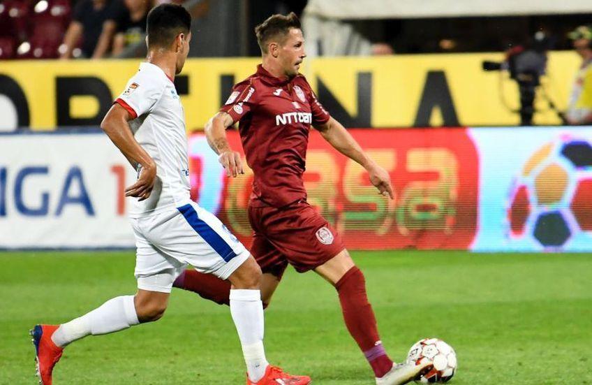 FC Hermannstadt și CFR Cluj se întâlnesc astăzi, de la ora 20:30, în ultimul meci al rundei cu numărul 18 din Liga 1.