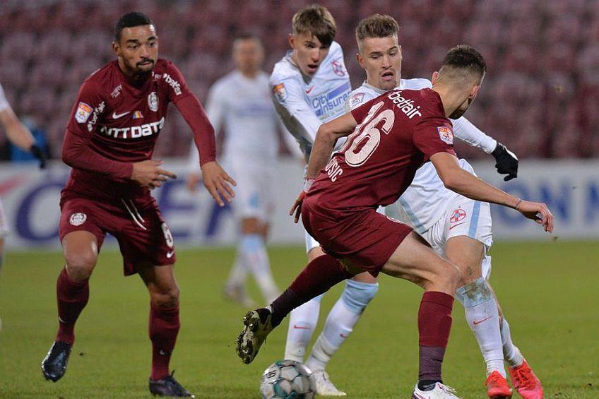 FCSB și CFR Cluj luptă pentru titlu în Liga 1