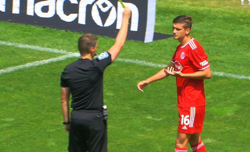 FOTO: Captură @Digi Sport