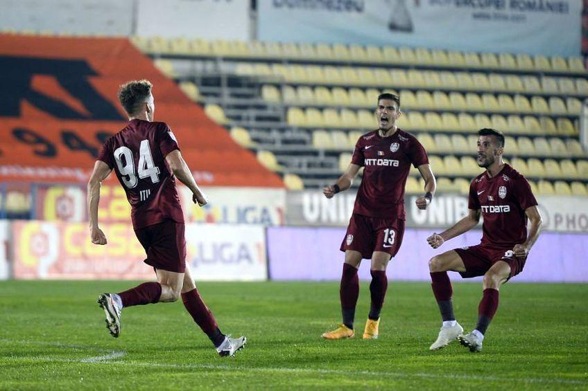 CFR Cluj a câștigat la Voluntari, scor 1-0 // foto: Raed Krishan @ GSP