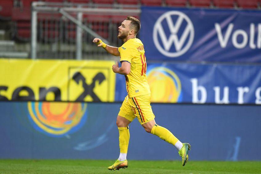 Reușita lui Alexandru Maxim din meciul cu Austria, votată de fani golul anului 2020!