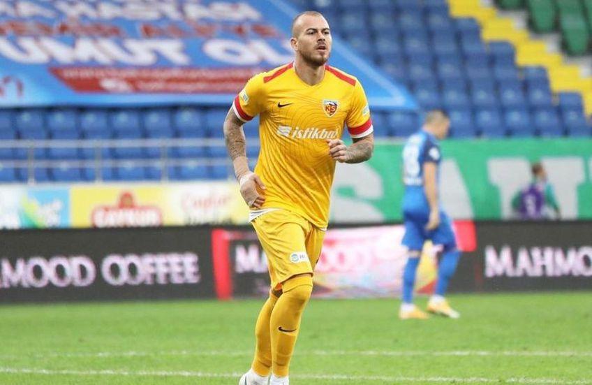 Denis Alibec revine în Liga 1! Acesta va semna cu CFR Cluj