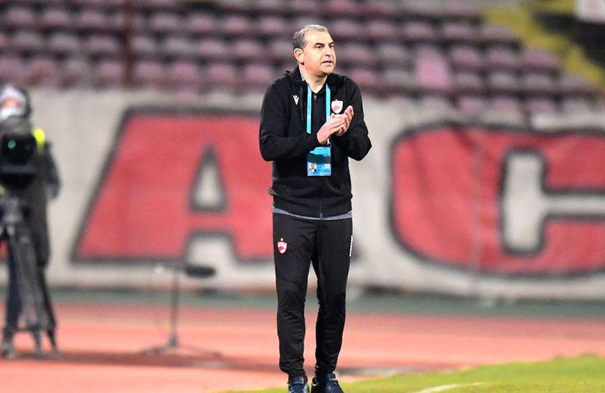 Dinamo a fost umilită de Viitorul, scor 0-5, iar fanii din DDB și-au pierdut răbdarea cu antrenorul Ionel Gane.
