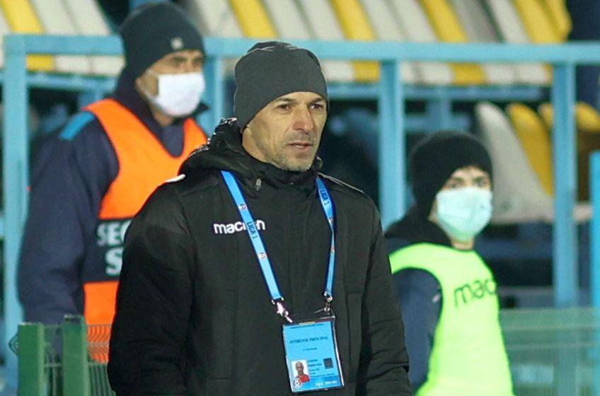 FC Voluntari a învins-o pe Viitorul, scor 1-0, în runda #3 a play-out-ului din Liga 1. Bogdan Andone, antrenorul ilfovenilor, e îngrijorat de programul încărcat al echipei din perioada următoare.