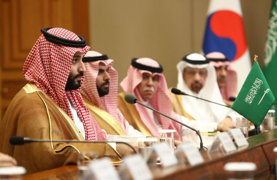 Prințul Mohammad bin Salman