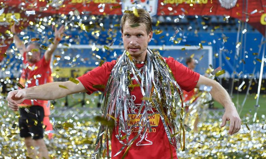 Giedrius Arlauskis (33 de ani, portar) este la un pas de revenirea la CFR Cluj.