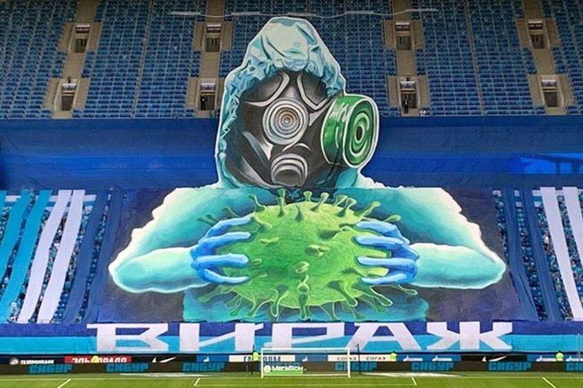 Scenografia ultrașilor lui Zenit. Sursă foto: Ultras World