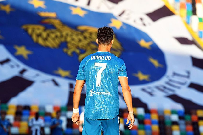 Cristiano Ronaldo, foto: Guliver/gettyimages