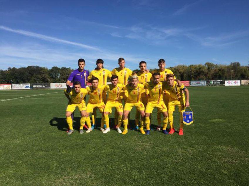 UEFA a anunțat data turneului final european U19 din România