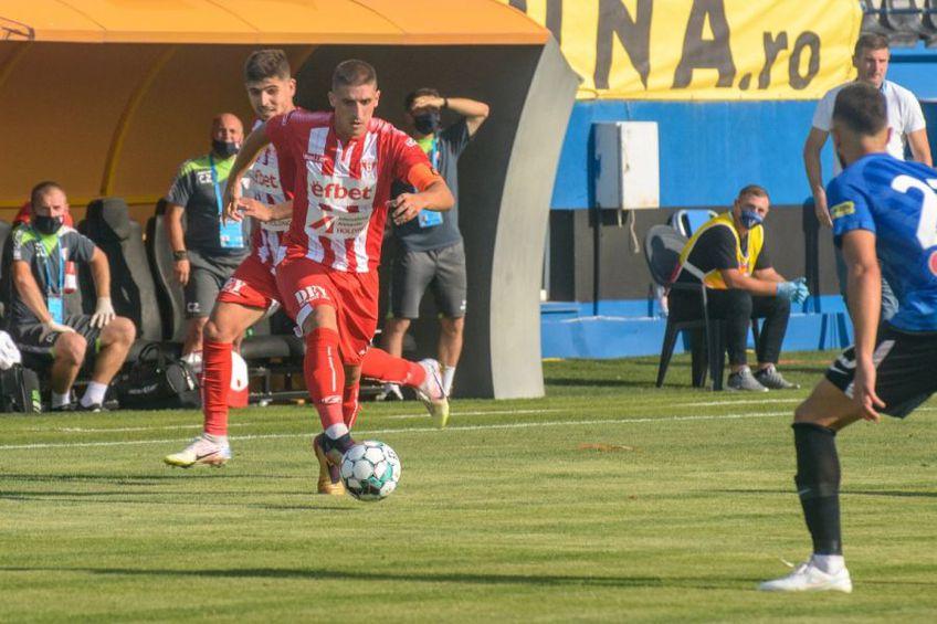 UTA Arad și FC Voluntari au încheiat la egalitate partida din etapa #2 a Ligii 1. S-a consemnat astfel primul duel fără goluri din noua stagiune.