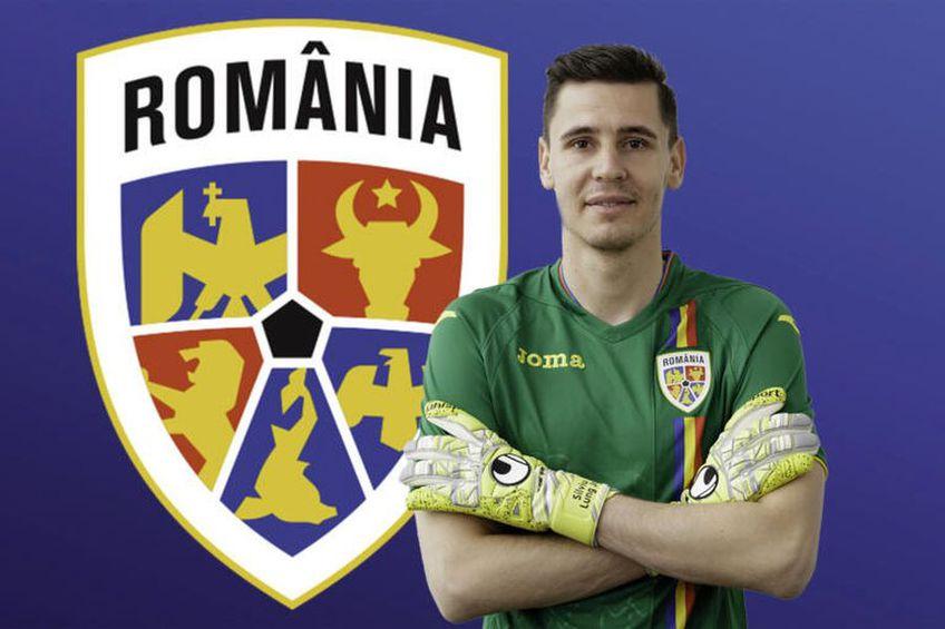 Silviu Lung s-a retras de la națională. Sursă foto: frf.ro