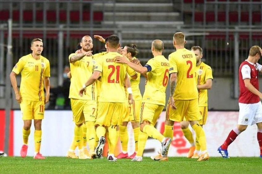 Alex Maxim a înscris în Austria - România 2-3