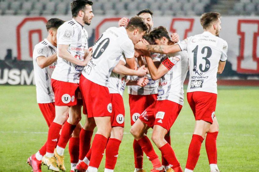 U Cluj, un alt club din Liga 2 cu mari probleme în acest sezon. Sursă foto: Facebook FC Universitatea Cluj