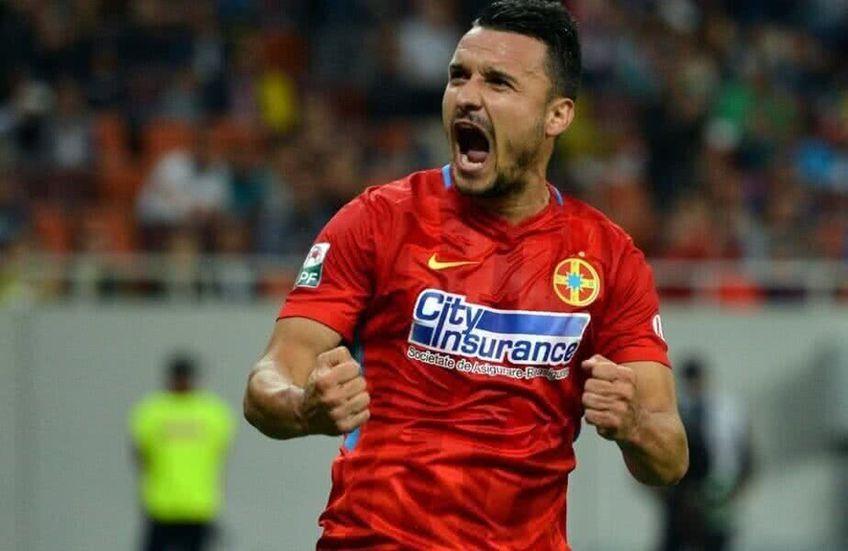 Budescu a mai jucat la FCSB în sezonul 2017-2018