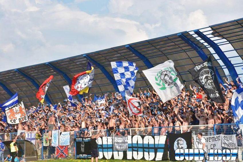 Peluza Sud 1997 reprezintă principala facțiune a suporterilor lui FC U Craiova 1948
