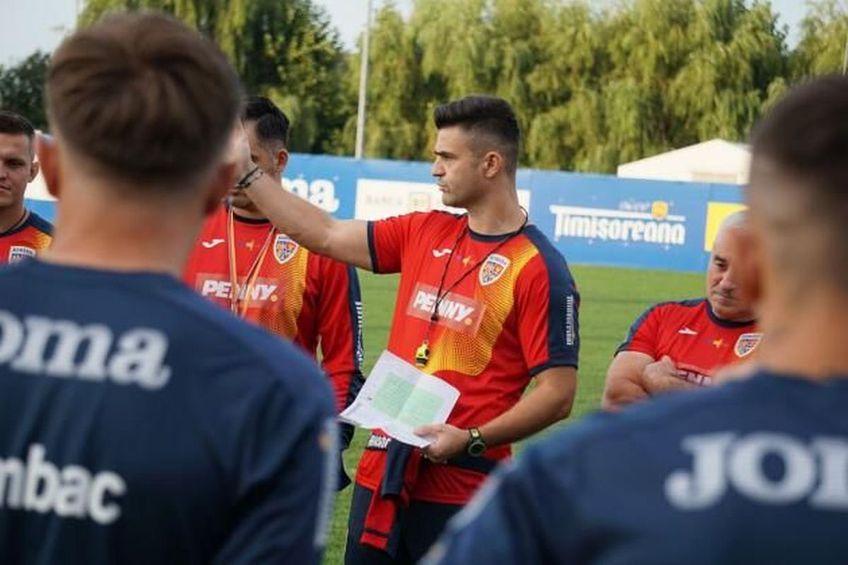Florin Bratu, selecționer România U21 Foto: FRF