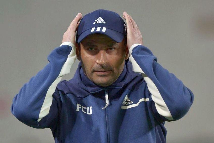 Eugen Trică (44 de ani) a oferit prima recție după instalarea lui Adrian Mutu (42 de ani) în funcția de antrenor la FC U Craiova 1948.
