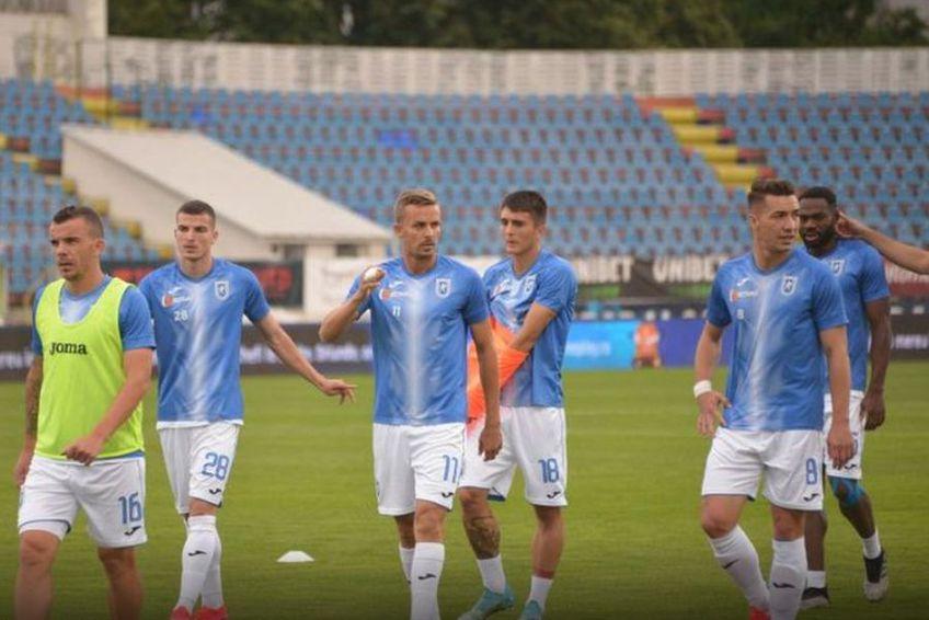 Nicușor Bancu nu va fi disponibil în meciul cu CFR Cluj